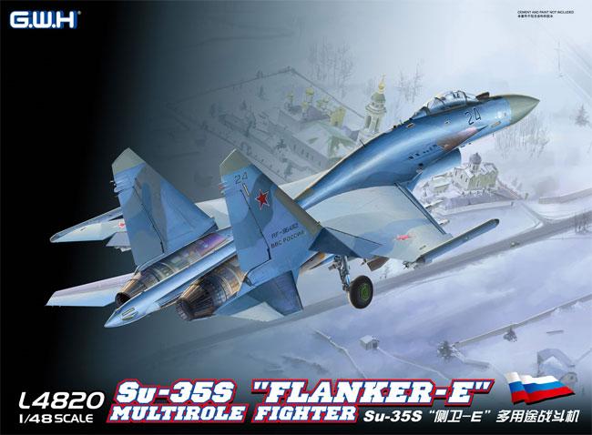 ロシア空軍 Su-35S フランカー Eプラモデル(グレートウォールホビー1/48 ミリタリーエアクラフト プラモデルNo.L4820)商品画像