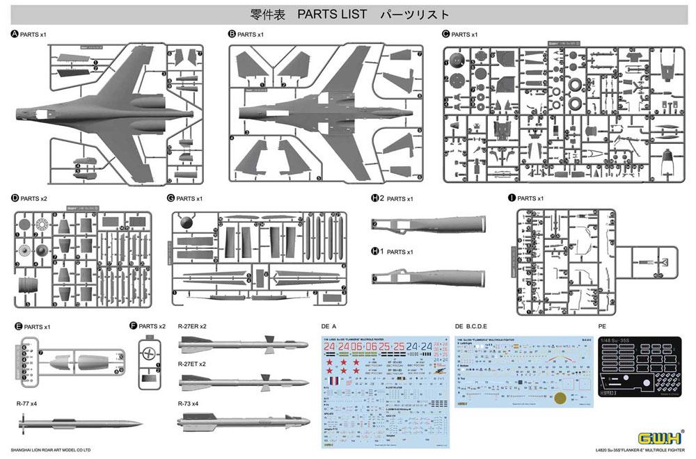ロシア空軍 Su-35S フランカー Eプラモデル(グレートウォールホビー1/48 ミリタリーエアクラフト プラモデルNo.L4820)商品画像_1