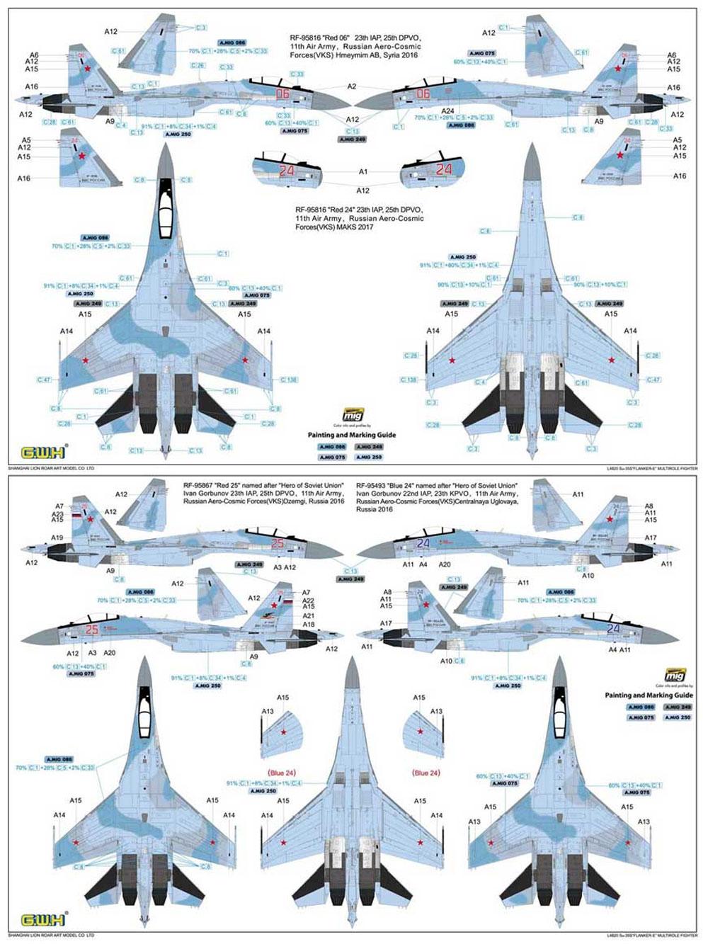 ロシア空軍 Su-35S フランカー Eプラモデル(グレートウォールホビー1/48 ミリタリーエアクラフト プラモデルNo.L4820)商品画像_2
