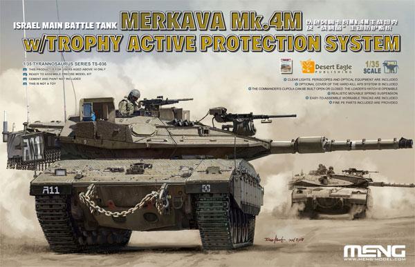 イスラエル 主力戦車 メルカバ Mk.4M w/トロフィー APSプラモデル(MENG-MODEL1/35 ティラノサウルス シリーズNo.TS-036)商品画像