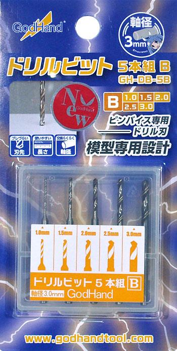 ドリルビット 5本組 Bドリル刃(ゴッドハンド模型工具No.GH-DB-5B)商品画像