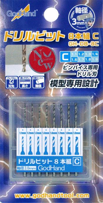 ドリルビット 8本組 Cドリル刃(ゴッドハンド模型工具No.GH-DB-8C)商品画像