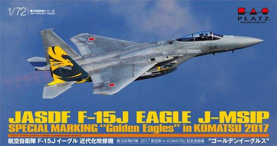 航空自衛隊 F-15J イーグル 近代化改修機 第306飛行隊 2017 小松基地航空祭 記念塗装機 ゴールデンイーグルスプラモデル(プラッツ航空自衛隊機シリーズNo.AC-023)商品画像