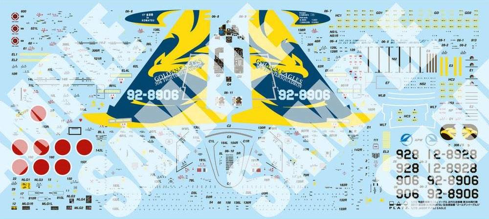 航空自衛隊 F-15J イーグル 近代化改修機 第306飛行隊 2017 小松基地航空祭 記念塗装機 ゴールデンイーグルスプラモデル(プラッツ航空自衛隊機シリーズNo.AC-023)商品画像_2
