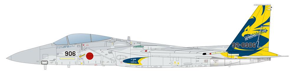 航空自衛隊 F-15J イーグル 近代化改修機 第306飛行隊 2017 小松基地航空祭 記念塗装機 ゴールデンイーグルスプラモデル(プラッツ航空自衛隊機シリーズNo.AC-023)商品画像_3
