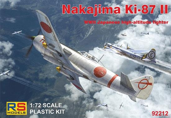 中島 キ87-2 試作高高度戦闘機プラモデル(RSモデル1/72 エアクラフト プラモデルNo.92212)商品画像