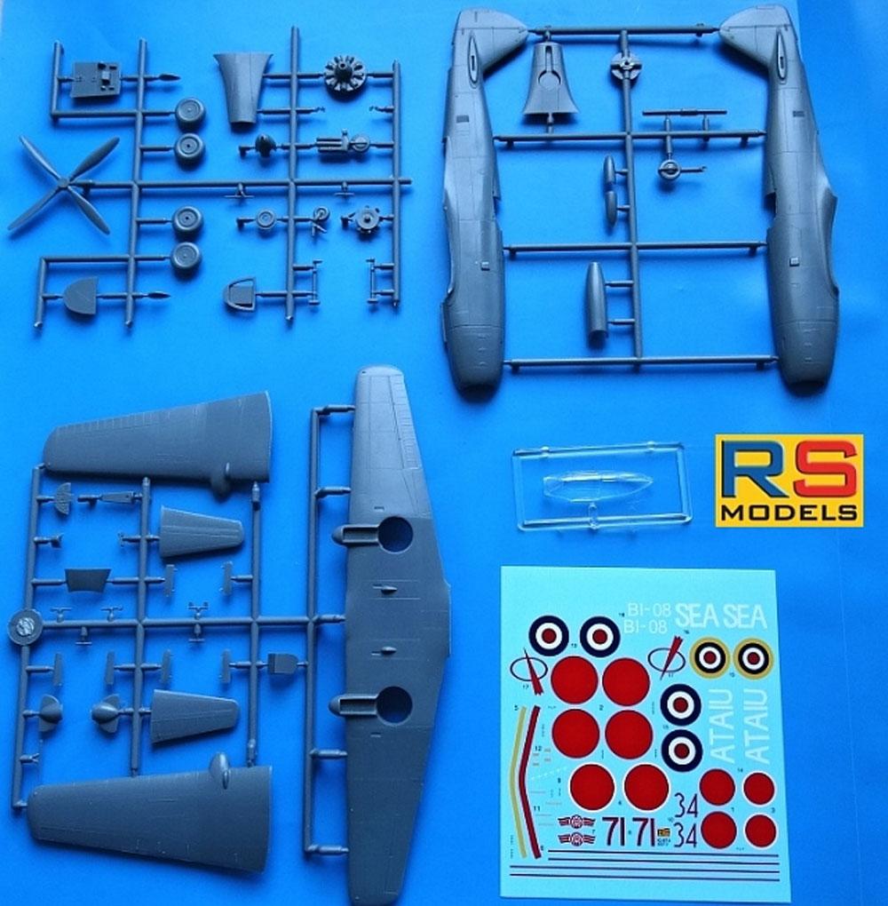中島 キ87-2 試作高高度戦闘機プラモデル(RSモデル1/72 エアクラフト プラモデルNo.92212)商品画像_2