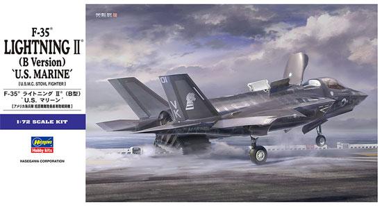 F-35 ライトニング 2 (B型) U.S.マリーンプラモデル(ハセガワ1/72 飛行機 EシリーズNo.E046)商品画像