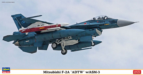 三菱 F-2A 飛行開発実験団 w/ASM-3プラモデル(ハセガワ1/48 飛行機 限定生産No.07465)商品画像