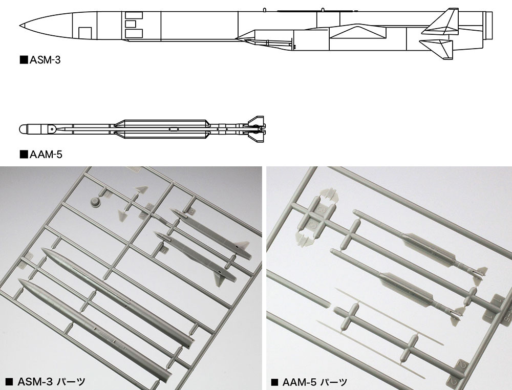 三菱 F-2A 飛行開発実験団 w/ASM-3プラモデル(ハセガワ1/48 飛行機 限定生産No.07465)商品画像_3
