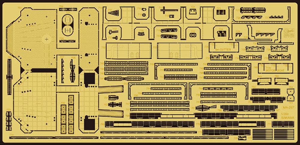 日本海軍 軽巡洋艦 酒匂プラモデル(ハセガワ1/350 Z帯No.40098)商品画像_2