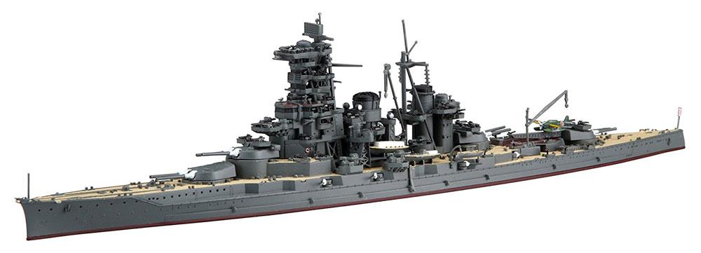 日本海軍 戦艦 榛名 昭和19年 捷一号作戦プラモデル(フジミ1/700 特シリーズNo.076)商品画像_2