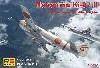 中島 キ87-2 試作高高度戦闘機