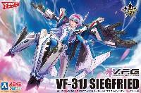 アオシマACKS (アオシマ キャラクターキット セレクション)ヴァリアブルファイターガールズ マクロスΔ VF-31J ジークフリート