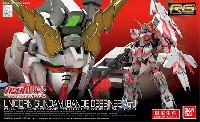 RX-0 ユニコーンガンダム (バンデシネVer.)