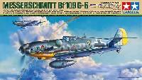 タミヤ1/48 傑作機シリーズメッサーシュミット Bf109G-6