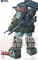 ウェーブ装甲騎兵ボトムズスコープドッグ レッドショルダーカスタム (PS版)