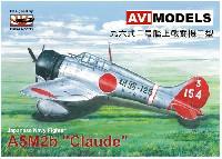 九六式二号艦上戦闘機 二型