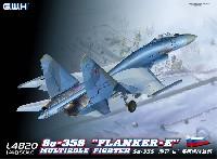 グレートウォールホビー1/48 ミリタリーエアクラフト プラモデルロシア空軍 Su-35S フランカー E