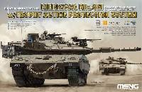 イスラエル 主力戦車 メルカバ Mk.4M w/トロフィー APS