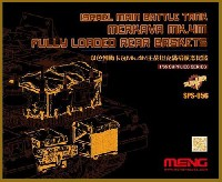MENG-MODELサプライ シリーズメルカバ Mk.4M リアバスケット