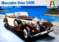 メルセデス ベンツ 540K