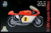 MV アグスタ 500cc 4気筒 1964