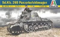 イタレリ1/72 ミリタリーシリーズSd.Kfz.265 1号指揮戦車
