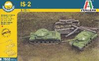 ソビエト IS-2 重戦車