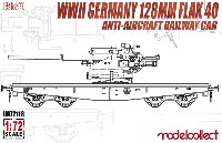 モデルコレクト1/72 AFV キットドイツ 128mm FLAK40 高射砲 搭載貨車
