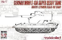 モデルコレクト1/72 AFV キットドイツ E-100 128mm FlaK40 高射砲 搭載型