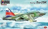 KPモデル1/48 エアクラフト プラモデルスホーイ Su-25K