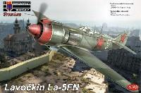 KPモデル1/48 エアクラフト プラモデルラボチキン La-5FN