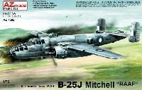 AZ model1/72 エアクラフト プラモデルB-25J ミッチェル RAAF