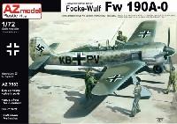 AZ model1/72 エアクラフト プラモデルフォッケウルフ Fw190A-0
