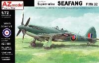AZ model1/72 エアクラフト プラモデルスーパーマリン シーファング F.Mk.32