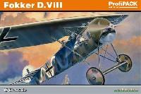 エデュアルド1/48 プロフィパックフォッカー D.8