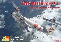 RSモデル1/72 エアクラフト プラモデル中島 キ87-2 試作高高度戦闘機