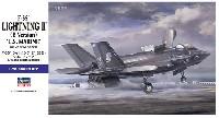 ハセガワ1/72 飛行機 EシリーズF-35 ライトニング 2 (B型) U.S.マリーン