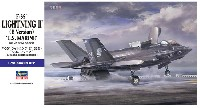F-35 ライトニング 2 (B型) U.S.マリーン