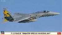 F-15J イーグル 小松スペシャル 2017