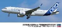 ハセガワ1/200 飛行機 限定生産エアバス A320neo デモンストレイター