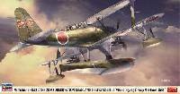ハセガワ1/48 飛行機 限定生産三菱 F1M2 零式水上観測機 11型 902空 モートロック派遣隊