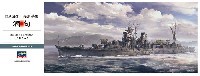 ハセガワ1/350 Z帯日本海軍 軽巡洋艦 酒匂