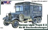 メルセデスベンツ G3 Kfz.62 野戦印刷車