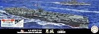 フジミ1/700 特シリーズ日本海軍 航空母艦 葛城