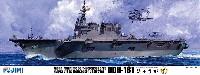 フジミ1/350 艦船モデル海上自衛隊 ヘリコプター搭載護衛艦 ひゅうが