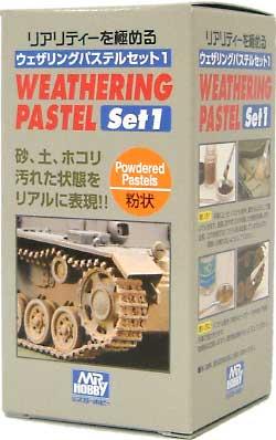 ウェザリングパステルセット 1 (3色入り)パステル(GSIクレオスウェザリングパステルNo.PP101)商品画像