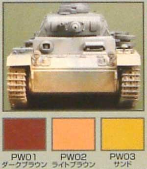 ウェザリングパステルセット 1 (3色入り)パステル(GSIクレオスウェザリングパステルNo.PP101)商品画像_2