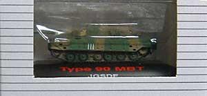 陸上自衛隊 90式戦車 (JGSDF)完成品(トランペッター1/144 MINI TANK COLLECTIONNo.00612)商品画像